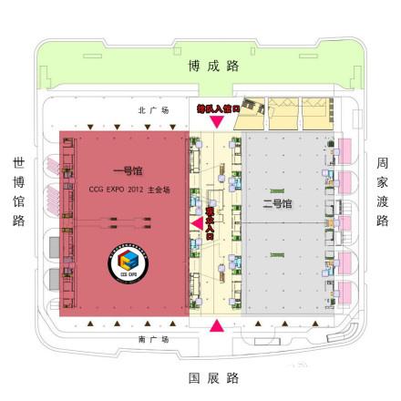 上海ccg动漫展