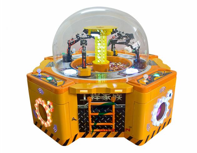 工程家族游戏机