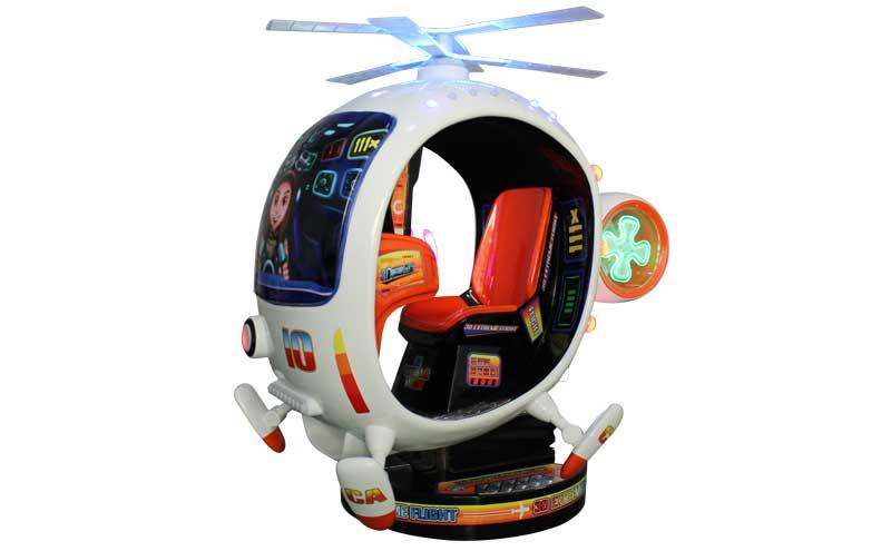 3D极限飞行1代
