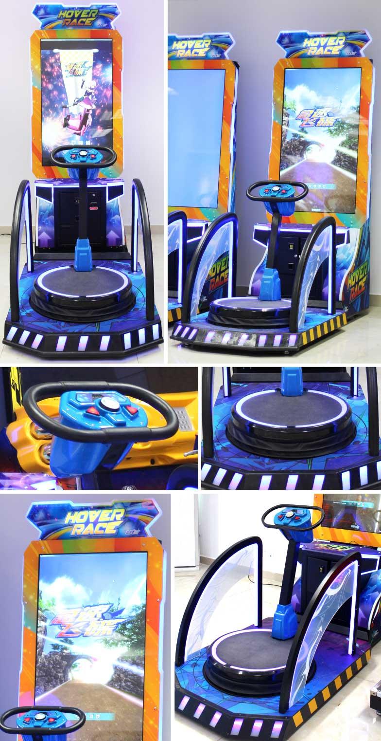 极速飞碟(中文版)游戏机