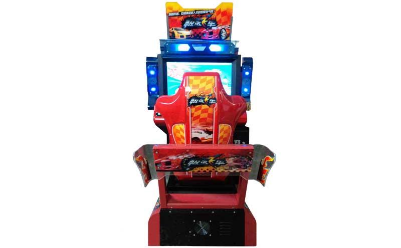 极速飞车赛车游戏机